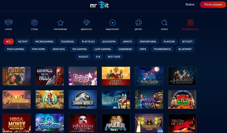 отзывы о онлайн казино mr bit