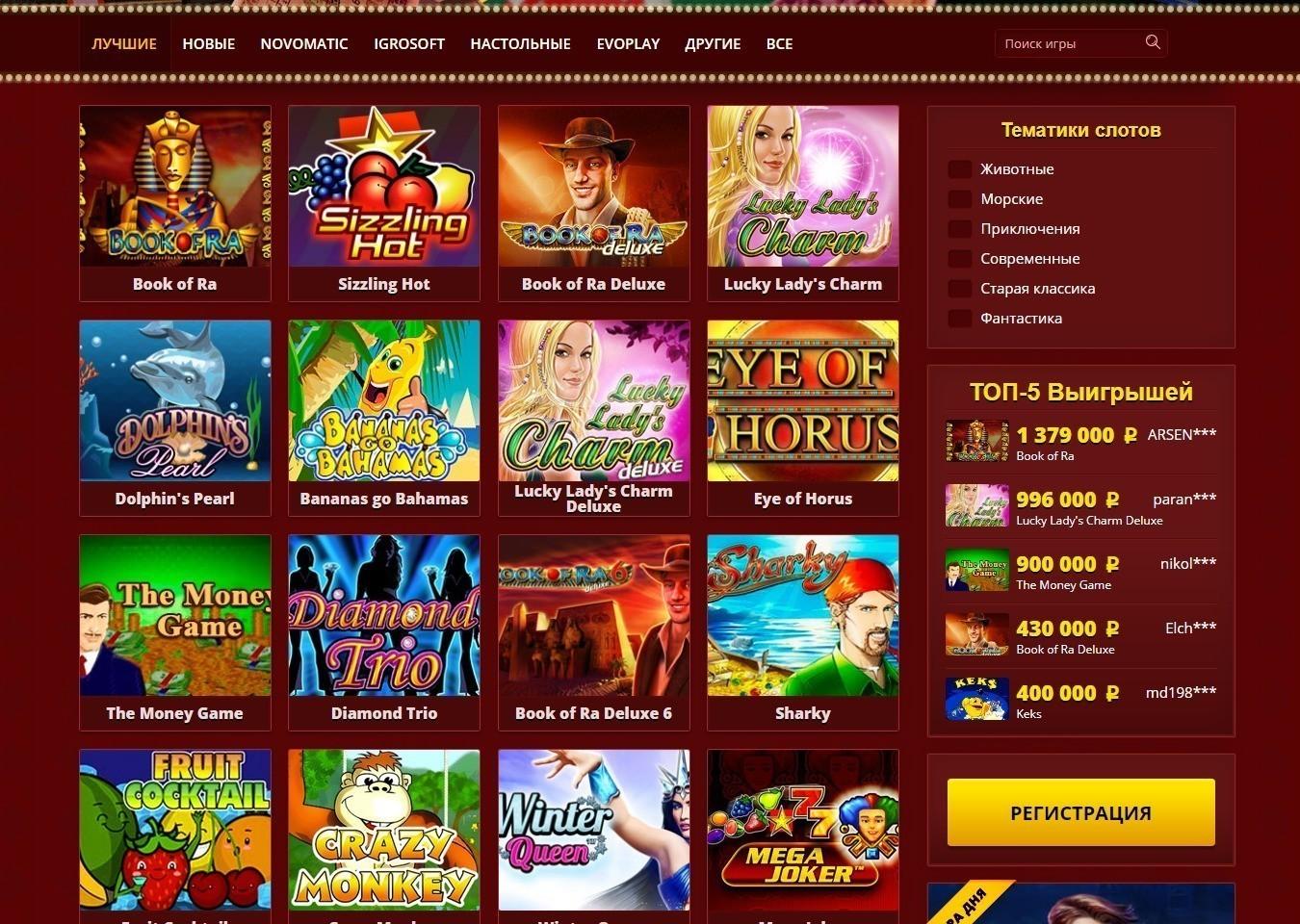 официальный сайт максбет слотс казино зеркало