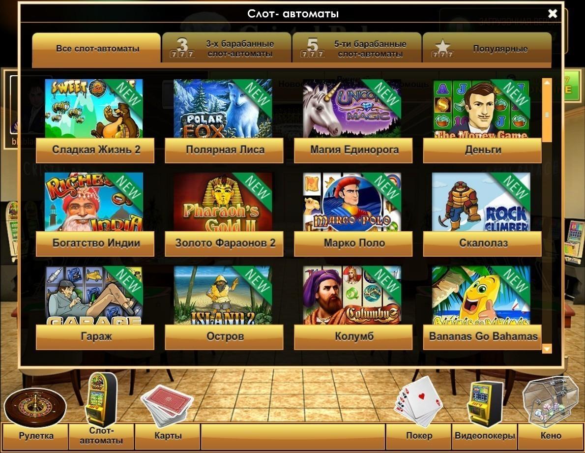 фото Онлайн palace crystal обзор казино