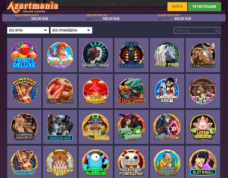 официальный сайт казино azartmania