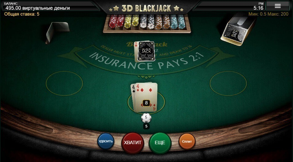 Игры онлайн бесплатно блекджек